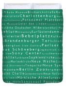 Berlin In Words Algae Duvet Cover