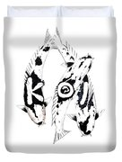 Black And White Trio Of Koi Duvet Cover