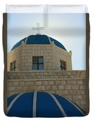 Blue Domes Duvet Cover