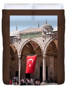 Blue Mosque Courtyard Portico Duvet Cover