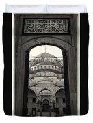 Blue Mosque Entrance Duvet Cover