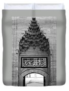 Blue Mosque Portal Duvet Cover