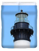 Bodie Light Duvet Cover