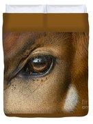 Bongo Skin Pattern Duvet Cover