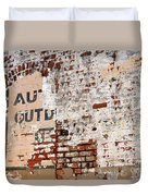 Brick Wall Duvet Cover