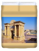 Bridge Gate In Cordoba Duvet Cover