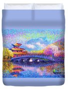 Bridge Of Dreams Duvet Cover by Jane Small