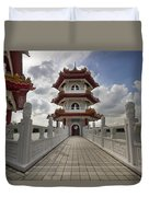 Bridge To Pagoda At Chinese Garden Duvet Cover