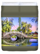Bridges At Liliuokalani Park Hilo Duvet Cover