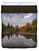 Broad Skies And Fall Colors Duvet Cover