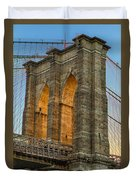 Brooklyn Bridge Tower Duvet Cover