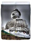Buddha Aura Duvet Cover