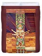 Buddha Image In Patan Durbar Square In Lalitpur-nepal   Duvet Cover