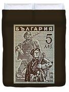 Bulgarian Soldier Stamp - Circa 1944 Duvet Cover