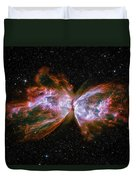 Butterfly Nebula Ngc6302 Duvet Cover by Adam Romanowicz