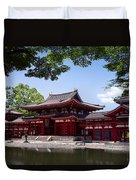 Byodoin Temple - Kyoto Japan Duvet Cover