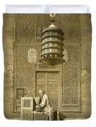 Cairo Funerary Or Sepuchral Mosque Duvet Cover by Emile Prisse d'Avennes