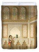 Cairo Interior  Duvet Cover
