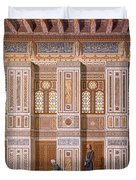 Cairo Interior Of The Mosque Duvet Cover