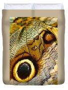 Caligo Atreus Duvet Cover
