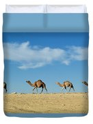 Camel Train Duvet Cover