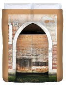 Canalside Weathered Door Venice Italy Duvet Cover