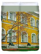 Cannon And Tulips Inside Kremlin In Moscow-russia Duvet Cover