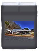 Cascade Hollow Duvet Cover