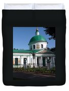 Cathedral Of Christ The Savior  Duvet Cover