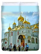 Cathedral Of The Annunciation Inside Kremlin Walls In Moscow-russia Duvet Cover