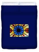 Centered Duvet Cover