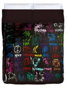 Chaos In Colors Duvet Cover