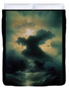 Chaos The Creation Duvet Cover
