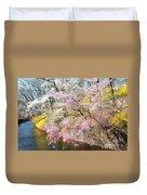 Cherry Blossom Land Duvet Cover
