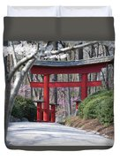 Cherry Lane Series  Picture F Duvet Cover