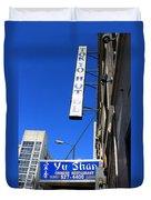 Chicago - Hotel Tokyo Duvet Cover