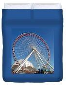 Chicago Navy Pier Ferris Wheel Duvet Cover