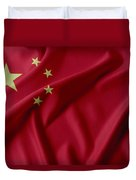 China Flag  Duvet Cover