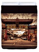 China Town Victoria Duvet Cover