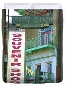 Chinatown Souvenir Shop Duvet Cover