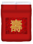 Chinese Birthday Longevity Golden Calligraphy Symbol Red Duvet Cover