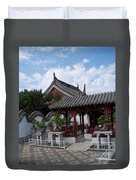 Chinese Bonsai Garden Duvet Cover