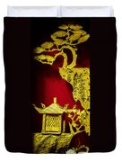Chinese Cork Carving 2 Duvet Cover