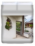 Chinese Courtyard Duvet Cover