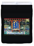 Chinese Decor In The Summer Palace Duvet Cover