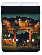 Chinese Entrance Arch Duvet Cover