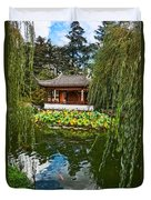 Chinese Garden Dream Duvet Cover