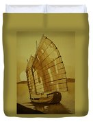 Chinese Junk Boat Duvet Cover