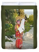 Chinese Opera Girl - In Full Traditional Chinese Opera Costumes. Duvet Cover