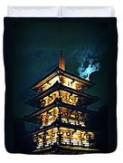 Chinese Pagoda At Night With Full Moon Duvet Cover